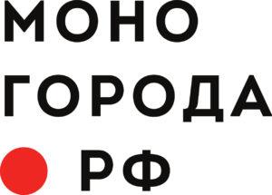Открыто голосование по выбору главных улиц моногородов