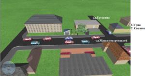 Дизайн-проект пешеходной зоны ул.Машиностроителей