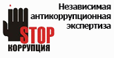Прокурор г. Кушва разъясняет