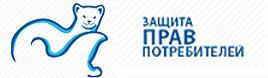 Защита прав потребителей Свердловской области